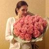 Элизабет, 29, г.Краснодар