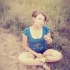 Алина, 18, г.Балтай