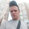 Юрий, 28, г.Гуково