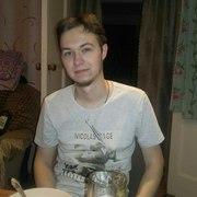 Знакомства в Каменке с пользователем Сергей 25 лет (Телец)
