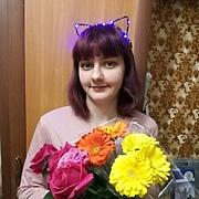 Поля 19 лет (Дева) Реутов