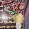 Natali, 39, г.Улан-Удэ