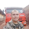 Kirill, 31, Ust-Kut