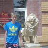 Алекс Перепечин, 20, г.Шимановск