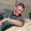 Краус, 28, г.Белгород-Днестровский