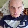 Александр, 23, г.Томск