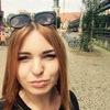 Yulia, 23, г.Берлин