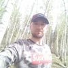 Алексей Колотилин, 28, г.Балаково