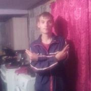 Дмитрий 18 Барнаул
