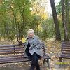 мария, 57, г.Рига