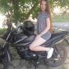 Ulyana, 22, г.Черновцы
