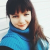 Люда, 32, г.Киев