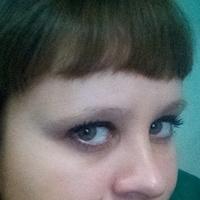 Елена, 31 год, Стрелец, Иркутск