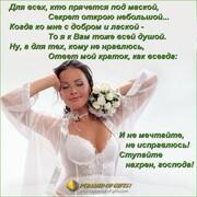 просто Мария 35 Москва