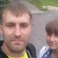 Миша, 39 лет, Весы, Бодайбо