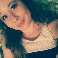 Juliana, 21 год, Водолей, Москва