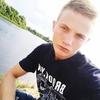 Виталий Иванов, 16, г.Светлогорск