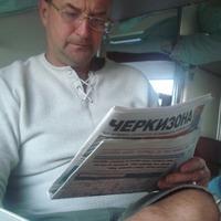 Сергей, 57 лет, Телец, Москва