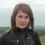 Елена Макарова 39 Белгород