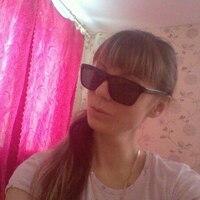Анна, 23 года, Дева, Пермь