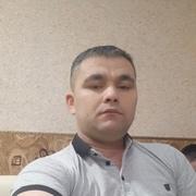 амир 41 Тюмень