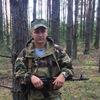 Maks, 21, г.Могилёв