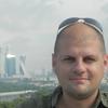 ImpudentCat, 33, г.Алушта