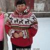 Елена, 52, г.Донское
