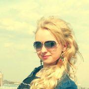 Наталья 28 лет (Козерог) Бийск