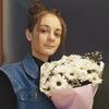 Олександра, 18, г.Ужгород