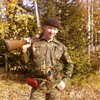 Дмитрий, 32, г.Каргасок