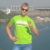 Андрей, 25, Пологи