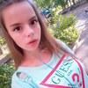 Виталина, 18, Дніпро́