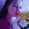 Валерия, 17, г.Киров