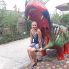 Kseniya, 35, London