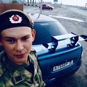 Александр 21 Таганрог