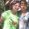 Galyunya, 25, Petrovsk-Zabaykalsky
