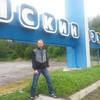 Константин, 33, г.Усть-Каменогорск