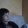 ирина, 46, г.Агидель