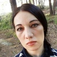Нина, 40 лет, Скорпион, Югорск