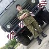 Dmitriy, 22, Khvalynsk