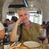 Andrey, 51, Kamianske