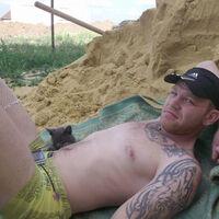 иван, 38 лет, Весы, Губкин