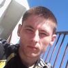 Дмитрий, 23, г.Варшава