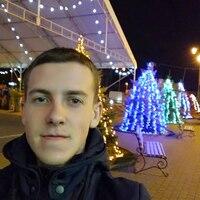 Александр, 26 лет, Телец, Киев