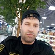 мир 36 Серпухов