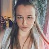 Татьяна, 20, г.Нижний Новгород