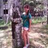 Ирина, 20, г.Райчихинск