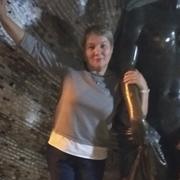 марина 57 Калининград