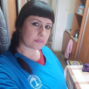 Татьяна 44 Шира